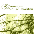Two Voices: Events from the Center for the Art of Translation show