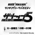 ザ・トップ5 show