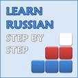 Apprendre le Russe Pas à Pas show