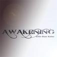 Stan Kolev: Awakening show