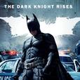 The Dark Knight Rises show