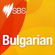 Bulgarian show