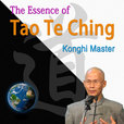 The Essence of Tao Te Ching show