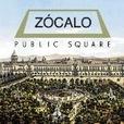 Zócalo Public Square  (Audio) show