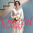 Elizabeth McGovern Discusses Her New Film CHEERFUL WEATHER FOR THE WEDDING show
