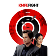 Knife Fight: 10 Minute Free Preview show