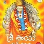 Sri Shiridi Sai Satcharita [Telugu] show