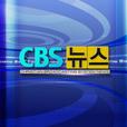 CBS 뉴스 show