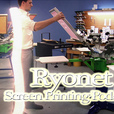 The Ryonet Screen Printing Podcasts show
