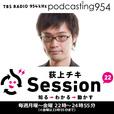 荻上チキ・Session-22 show
