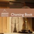 Amaravati Chanting Book - ebook + audio show