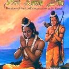 Sri Rama Lila Ramayana show