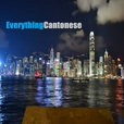 Everything Cantonese show