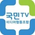 [국민TV] '은희와 하영이' -라디오 드라마6 show