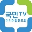 [국민TV] 선대인의 대인경제 show