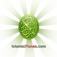 القارئ سعد الغامدي show