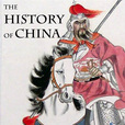 The History of China show