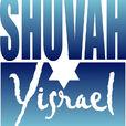 Shuvah Yisrael show