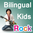 Bilingual Kids Rock Podcast: Raising Multilingual Children, Multicultural Living, Growing Up With Multiple Languages. show