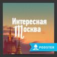 Интересная Москва. Что делать в столице. show