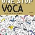 파고다북스의 ONE STOP VOCA show