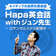 Hapa 英会話 show