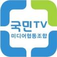 [국민라디오] 고상만의 수사반장 show