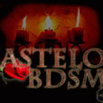 CasteloCast show