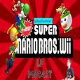Let's Play #1 - New Super Mario Bros. Wii (Wii) show