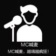 网络喊麦音乐新歌榜 show