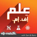 علم اف ام | ILM FM show