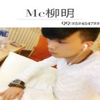 Mc柳明 show