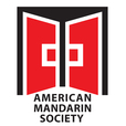 American Mandarin Society's Podcast show
