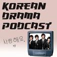 Korean Drama Podcast show