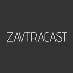 Zavtracast (Завтракаст) show