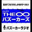 バズーカーラジオ show
