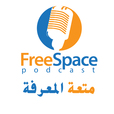 Free Space Podcast فري سبيس show