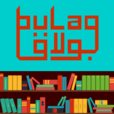 BULAQ show