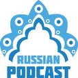 Russian Podcast show