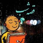 Persian night story show