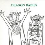 Dragon Babies show