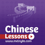 Learn Chinese - Easy Situational Mandarin Chinese Audio Lessons show