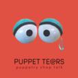 Puppet Tears: Puppetry Shop Talk show