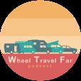 Wheel Travel Far show