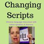 Changing Scripts: Conversations about the Chinese language involving learners & native speakers show
