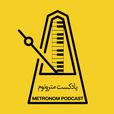 Metronom - مترونوم show