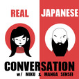 Real Japanese Conversation show