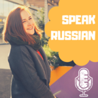 Russian Pronunciation Podcast – Speak Russian show