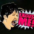 Excuse Me: The Vickie Guerrero Show show
