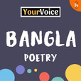 Bangla Poetry by Your Voice show